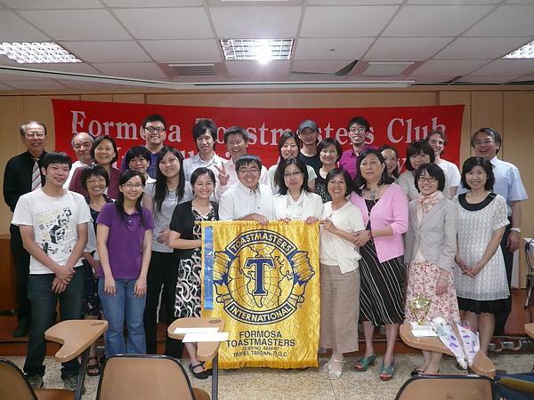 18 Group Photo.JPG