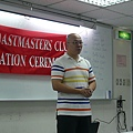 06 Farewell address - Sean Yang.JPG