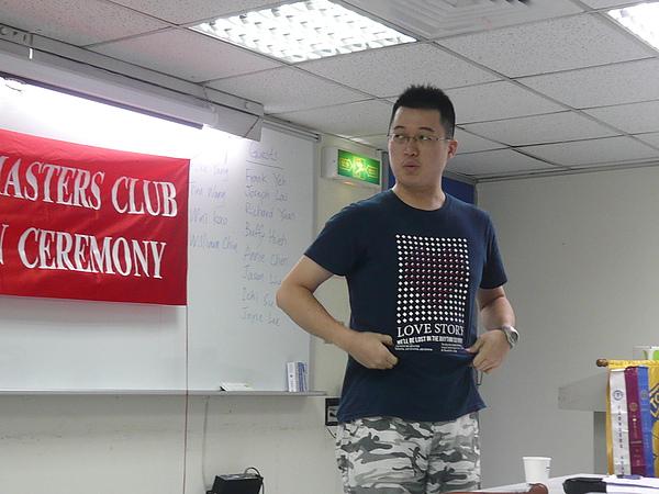 13 VIP Blessing - Division G Governor - William Chiu.JPG