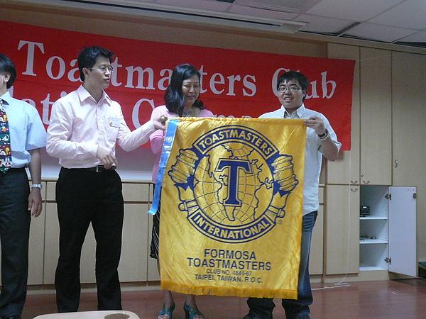 14 Pass the club banners (5).JPG