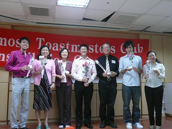 12 CCs, ACs Awarding (1).JPG