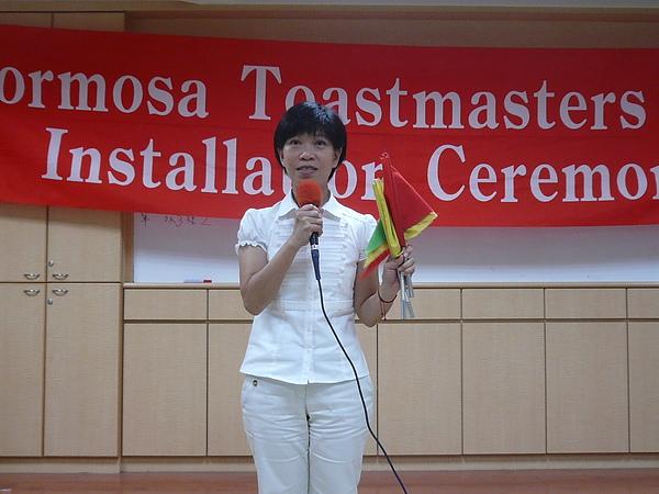 06 Timer - Sue Chen.JPG
