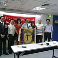 10 Pass the club banner - All the Past Presidents (3).JPG
