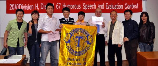 Div_H_Contest_38a.jpg