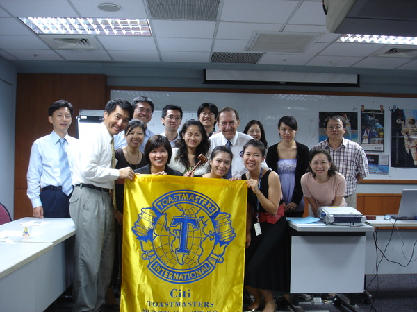 Citi Toastmasters Club