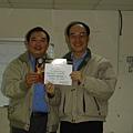 01 Appreciation - Su Yuan, Individual Evaluator.JPG