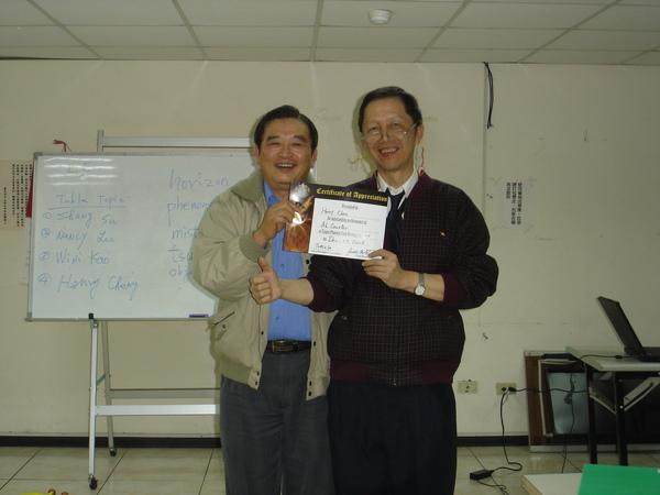 03 Appreciation - Henry Chen, Ah Counter.JPG