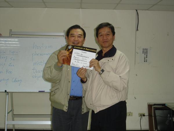 04 Appreciation - William Lee, A25 Speech.JPG