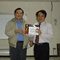 05 Appreciation - Shang Su, General Evaluator.JPG
