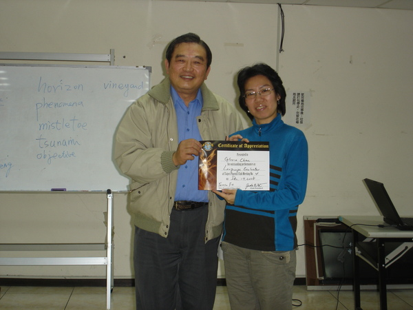06 Appreciation - Gloria Chou, Language Evaluator.JPG