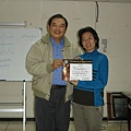 06 Appreciation - Gloria Chou, Language Evaluator.JPG