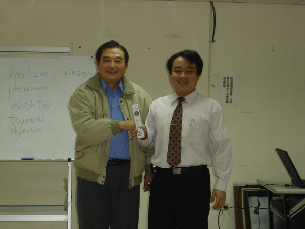 07 The Best Session Master - General Evaluator Shang Su.JPG