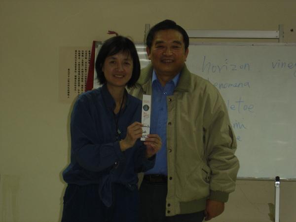 08 The Best Speaker, Teresa.JPG