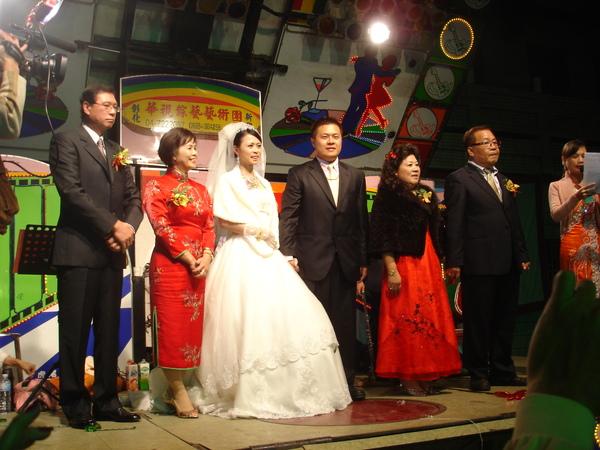 02  Hubert and Zoe's Wedding Ceremony.JPG