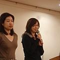 08 New Member - Cerita Liao.JPG