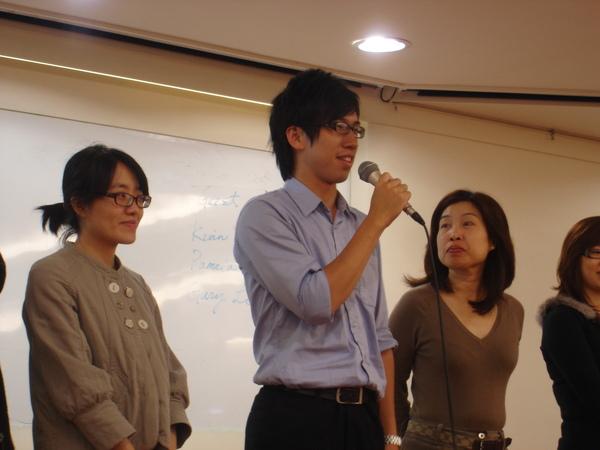 09 New Member - Pettitte Chu.JPG