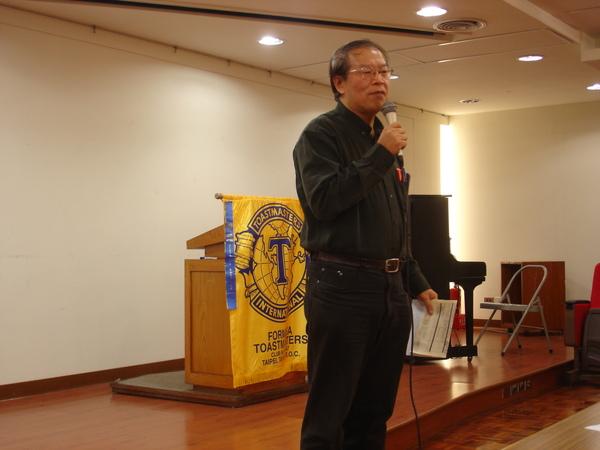 12 General Evaluator - Edward Chen.JPG