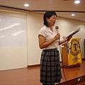 14 Individual Evaluator - Coral Lee.JPG