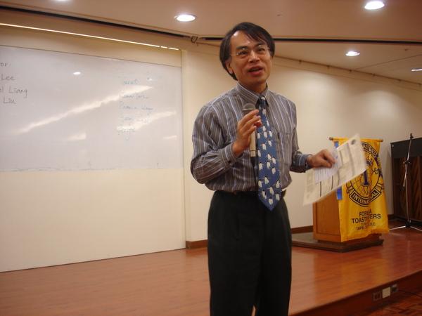 17 Language Evaluator - Shane Lin.JPG