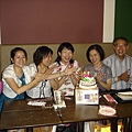 01 Happy Birthday, Marian!.JPG