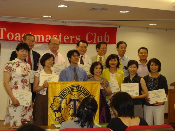 04 Award Session.JPG
