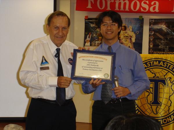 08 award session - President Assam Chen with John.JPG