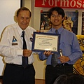 08 award session - President Assam Chen with John.JPG