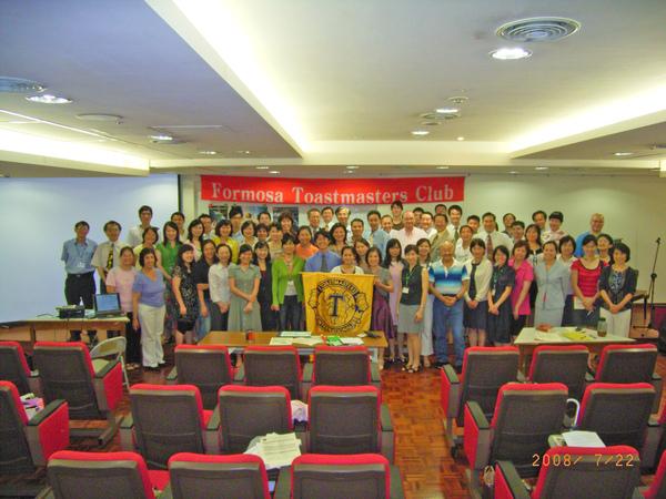 10 Formosa Demo Meeting #310.jpg