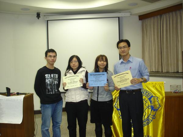 02 awarding