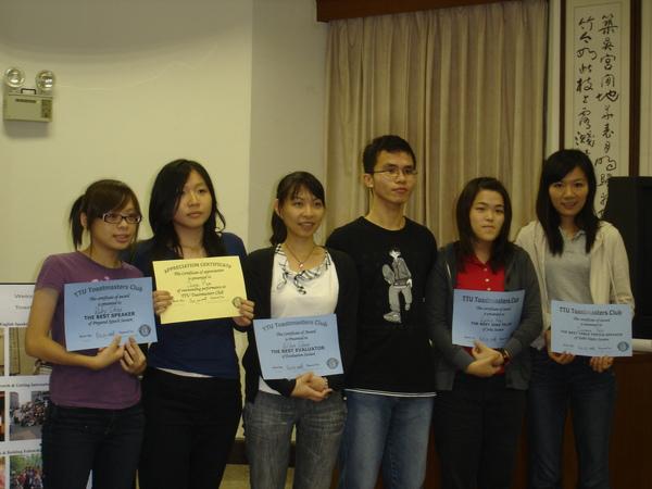 03 Awarding.JPG