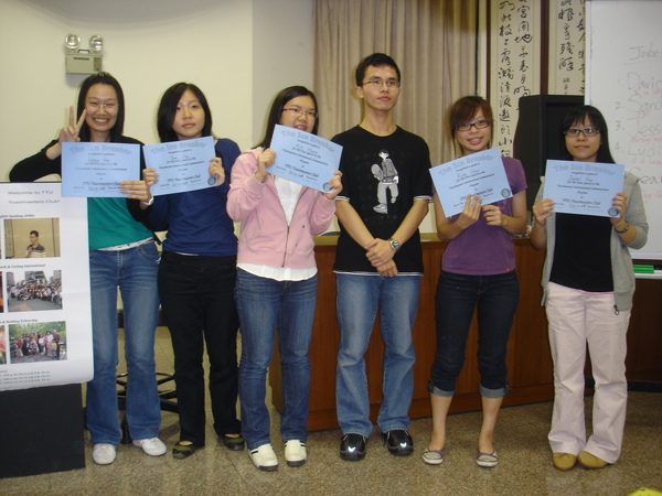 01 Awarding - The Ice Breaker.JPG