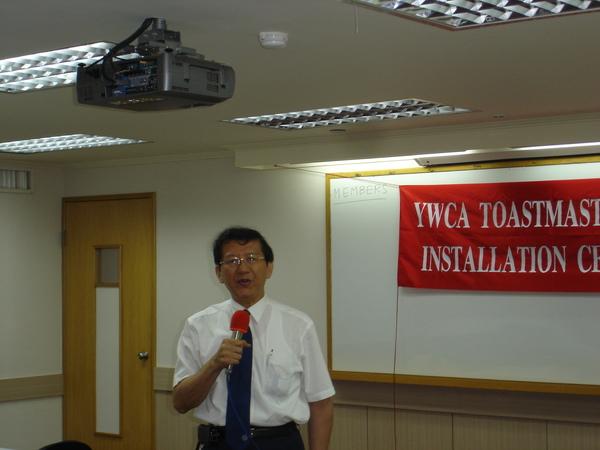 12 Installation Ceremony Master - Dr. T.S. Jap.JPG