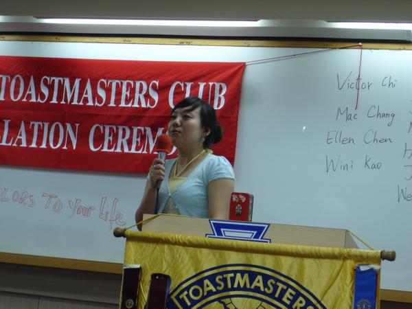 17 Inaugural Speech - Nora Liu.JPG