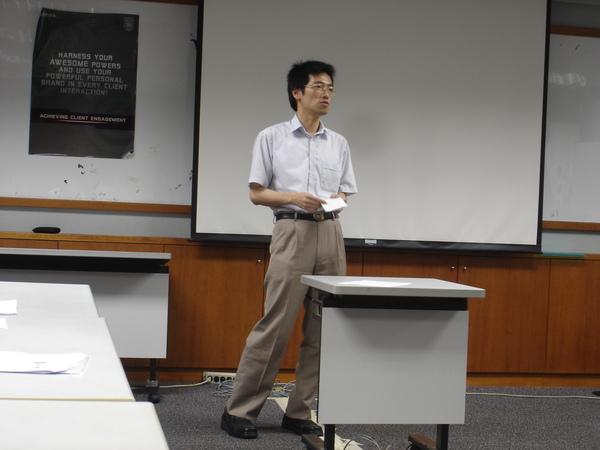 23 Speaker - Jay Chang.JPG