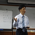 05 Responsible Timer - Chuck Chiu.JPG