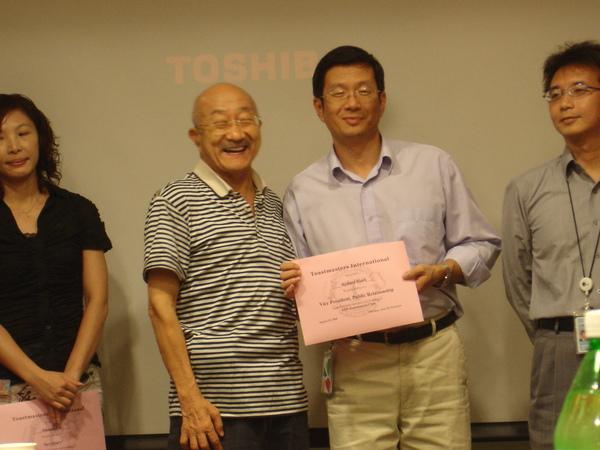 10 New VPPR - Richard Hsieh.JPG