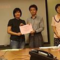 11 New VPM - Arthur p.p. Rachel.JPG