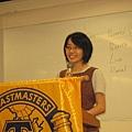 03 C1 Speaker - Lisa Lu.jpg