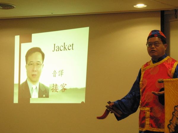 04 A1 Speaker Daniel Lee (TTC).jpg