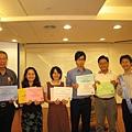 11 Awarding & Appreciation.jpg