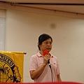 11 Speaker - Jessica Lin, C2.JPG