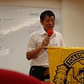 17 Language Evaluator, Michael Liang,  CTM, CL.JPG