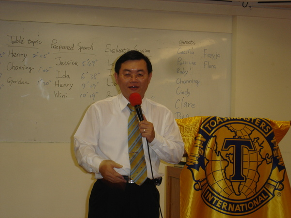 20 David Chuang, CTM,  CL.JPG