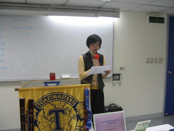Reception- Wendy Hsu