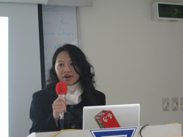Speaker- Becky Liao