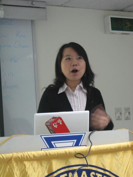 Speaker- Beth Shen