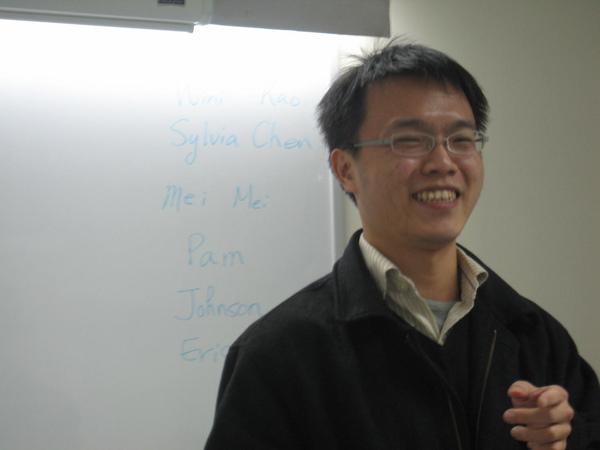 I.E- Tony Chang