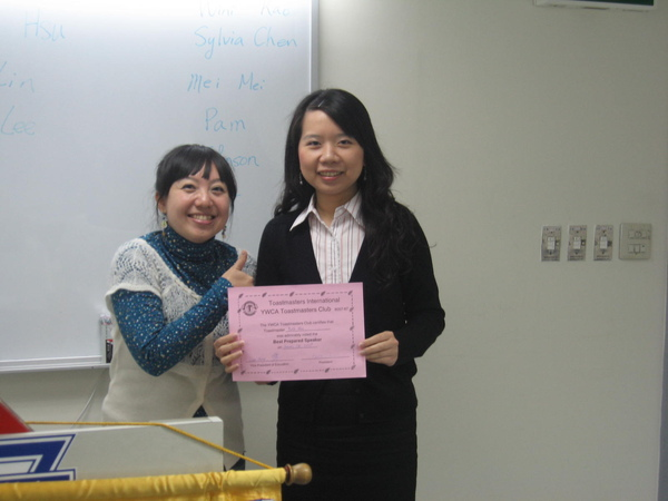 The Best Prepared Speaker- Beth Shen