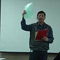 03 Timer - Richard Hsieh.JPG