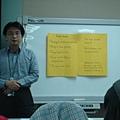13   C3 Speaker - Arthur Lin.JPG